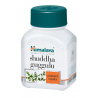 Himalaya Herbal Shuddha Guggulu Weight Loss Cholesterol Atherosclerosis Control
